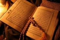 Аяты Корана появились на крупнейшем сайте азартных игр