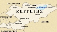 Реки Киргизии загрязняют ураном всю Центральную Азию
