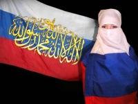 познакомиться с русской в исламе