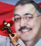 Почему  убит  Висам Аль-Хасан, а не  Укаб Сакр?
