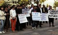 На митинге в Махачкале против кавказофобии в СМИ вспоминали дела Мирзаева и Черкесова