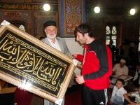 Как Коран зазвучал во Владикавказе