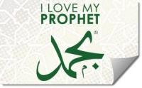 Правда о Пророке Мухаммаде для немусульман