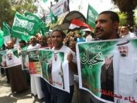 Саудовская Аравия и Египет восстановили дружеские отношения