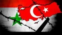 Снаряд, вылетевший из Сирии, убил и ранил людей в Турции
