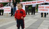 Лезгины, не нужные Москве