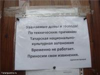 В Казани сегодня татар убивали,  в Москве - взяли в осаду