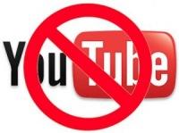 Верните Youtube