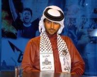 Принц Бахрейна посетит Газу