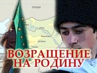 В Карачаево-Черкесию прибыли 24 репатрианта из Сирии
