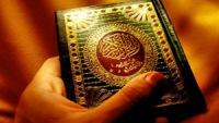 Любовь к Аллаху, страх и искренность перед ним.  Усердие, которое мы должны проявлять ради Него