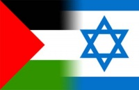 Израиль и Палестина после Осло