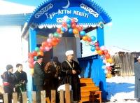 В необычном ауле Горного Алтая открылась мечеть