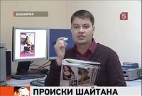 В Уфе хотят одеть всех женщин на рекламных снимках