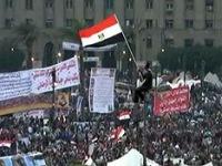 Египетские власти спешно готовят новую конституцию
