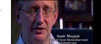 Британский посол про пытки ЦРУ членов Хизб ут-Тахрир в Узбекистане