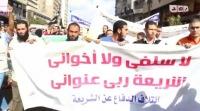 СМИ это не покажет. Марш мусульман на площади Тахрир