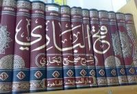 Как правильно читать исламскую литературу?