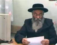 Не гой разъяснил разницу между евреями и всем остальным человечеством (гоими)