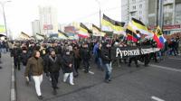 Мигранты просят Собянина отменить «Русский марш»