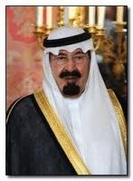 Король Саудовской Аравии принял сопредседателя СМР