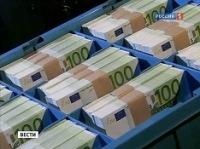 Россия направила в Сирию 240 тонн денег