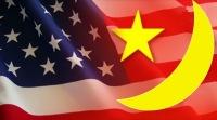 США и Китай, а между ними - Исламский мир