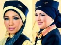 Египетские стюардессы впервые надели хиджаб