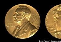 Нобелевские лауреаты призвали к международному бойкоту Израиля