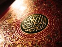 Призыв Пророка (с.а.с)