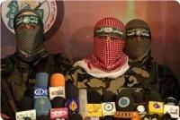 Палестинский информационный центр - «Бригады Кассама»: «Огненный камень» - наша победа!