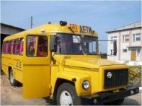 Школьницам в хиджабе теперь нельзя ездить в автобусах?