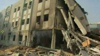 Перемирие между Израилем и Хамасом