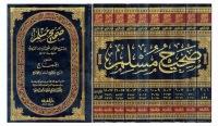 О вознесении пророка Мухаммада ﷺ на Небеса (Хадис и Аяты из Суры 17 и Суры 53)