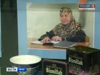 """Выставка """"Ислам в Забайкалье"""" проходит в рамках Кулагинских чтений"""