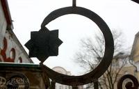 Запрет 65 религиозных сочинений в Оренбурге едва не привел на скамью подсудимых муфтия Вятского
