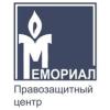 Кремль усиливает давление на мусульманские группы
