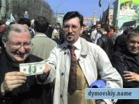 Зачем евреи каждый год устраивают «Русский марш»?