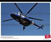 «Русский марш» обстреливает вертолёт