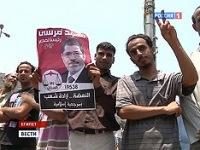 """""""Братья-мусульмане"""" празднуют победу новой конституции Египта"""