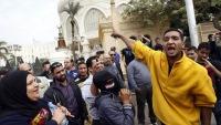 Столкновения у президентского дворца в Каире