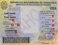 Первая в мире страна отменила въездные визы для граждан Палестины