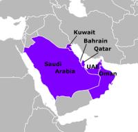Аравийские монархии создадут единое военное командование
