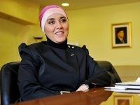 Еще одна европейка - глава горсовета в хиджабе