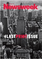 Newsweek: Путинский мир скоро рухнет
