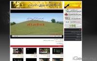 Иран запускает свой аналог YouTube, с цензурой и любовью