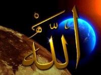"""""""Скажи: """"Он Аллах – Един. Аллах – Вечен... """""""