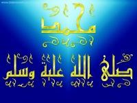 О пророке Мухаммеде, саллаллаху алейхи ва саллям, снимут сериал стоимостью миллиард долларов иншаАллах