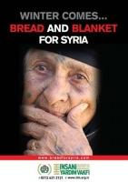Хлеб и одеяло для Сирии