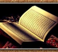 Целительное воздействия аятов Корана